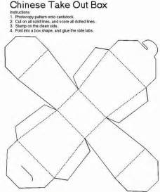 cut out box template take out box template now if you don t cut the