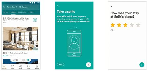 airbnb lottie アプリに簡単にリッチアニメーションを実装できるようになる lottie をairbnbが公開 gigazine
