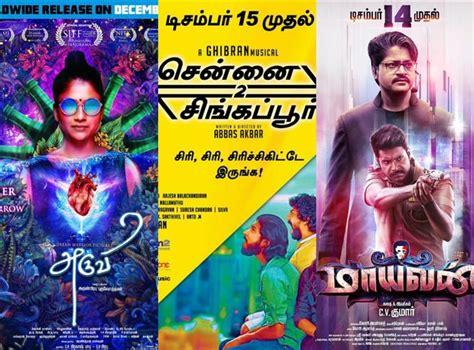 film rekomendasi desember 2017 tamil film releases in december 2017 tamil movie music