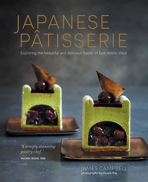libro japanese patisserie exploring the 13 best 2017 baking books images on new books book and books