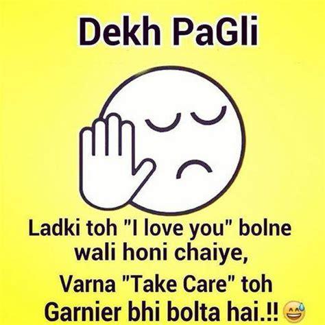 Funny Attitude Status for Dekh Pagli Tera Attitude