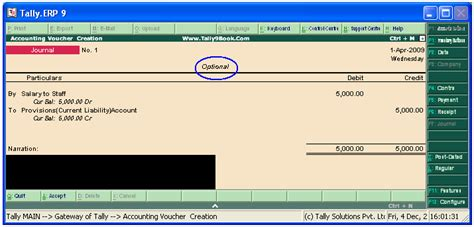 Section Tally by Optional Voucher In Tally9 Accounting Software