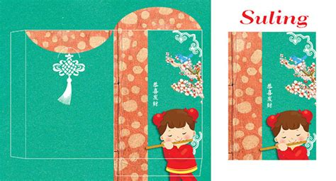 New Year Angpao A112 Imlek angpao imlek envelope on behance