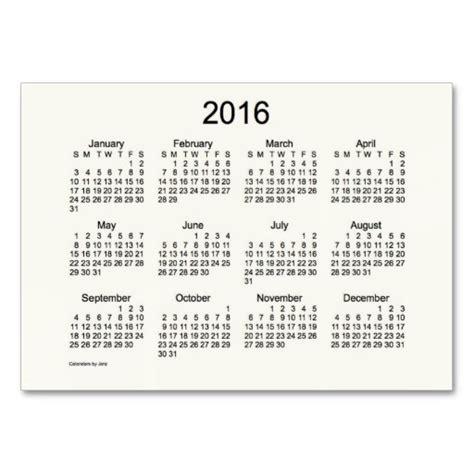 business card calendar template 2015 7 best images of 2016 pocket calendar free printable
