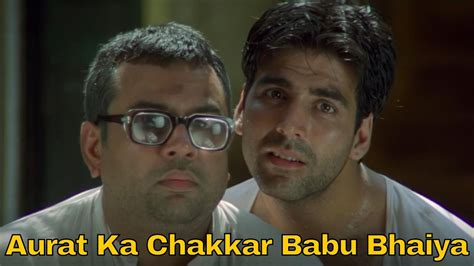 aurat ka chakkar babu bhaiya meme template
