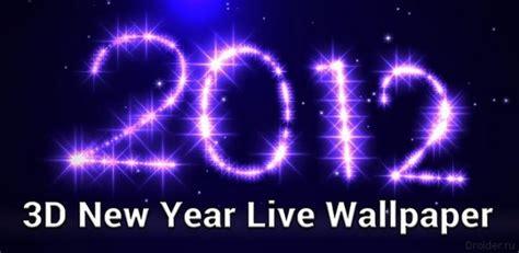 new year live wallpaper 3d new year live wallpaper новогодние живые обои