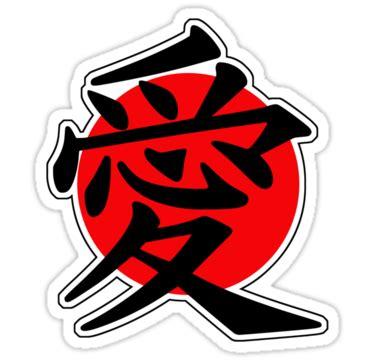 Japanese Sticker