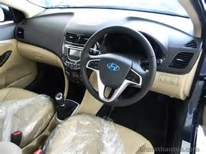 fluidic hyundai verna seen with projector headls and