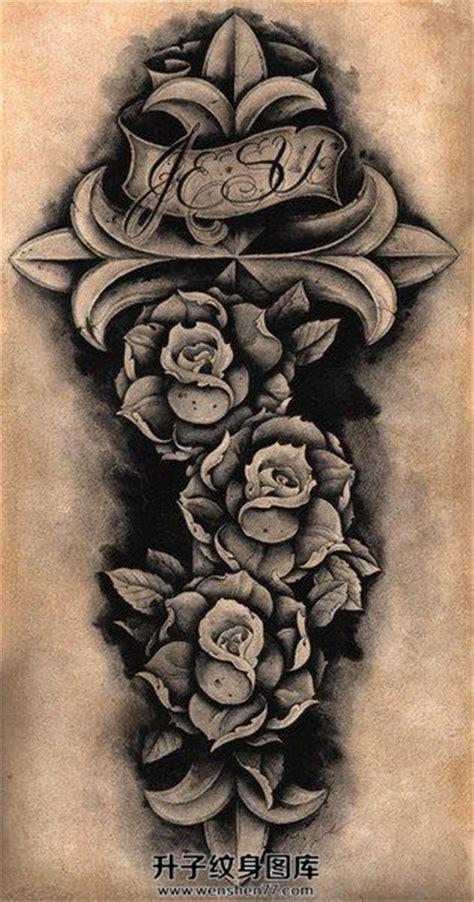 十字架玫瑰纹身手稿 升子纹身520