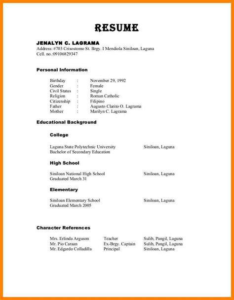 9 reference resume portfolio covers