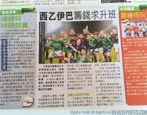 detiksport liga chion 2014 memedeportes b 250 squeda de liga china en memedeportes com