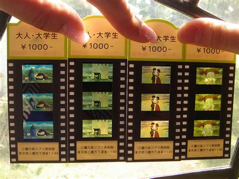 ghibli museum film schedule ghibli museum film tickets scenes from howls moving