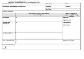 outstanding lesson plan template eyfs lesson plan template by noaddedsugar teaching