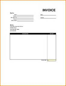 invoice template pdf free download invoice template pdf printable invoice template service invoice 28 download documents in pdf word