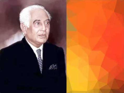 biography of malik meraj khalid prime minister of pakistan youtube