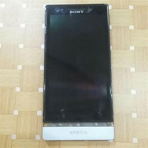Hp Sony Pulsa jual hp sony xperia di lapak klambir cellular eon denilansa