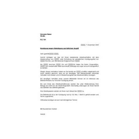 Kã Ndigung Muster K 252 Ndigung Arbeitsverh 228 Ltnis Arbeitsvertrag Als Vorlage Muster Images Frompo