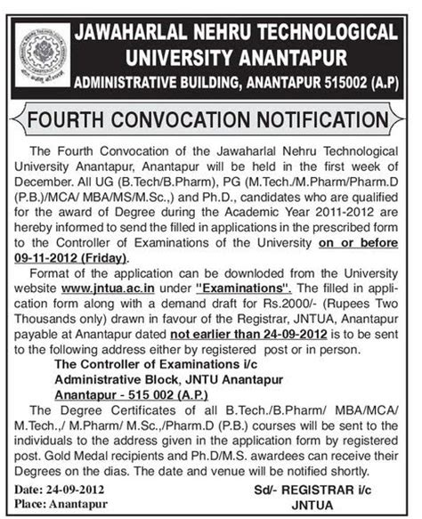 Jntu Mba Results Anantapur by Jntu Anantapur 4th Convocation Notification 2012