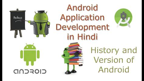 android tutorial in hindi learn android tutorial application development in hindi 2