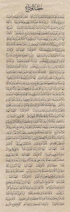 best arabic islamic nasheed about prophet muhammad pbuh 132 best prophet muhammad my beloved images hadith