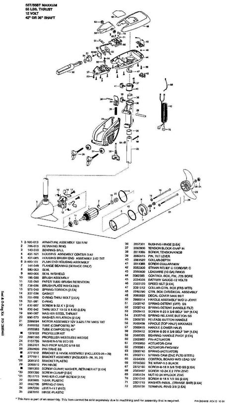 Minn Kota Terrova Parts Diagram