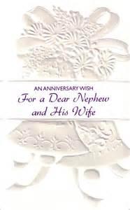 anniversary cards wife happy anniversary to my wonderful