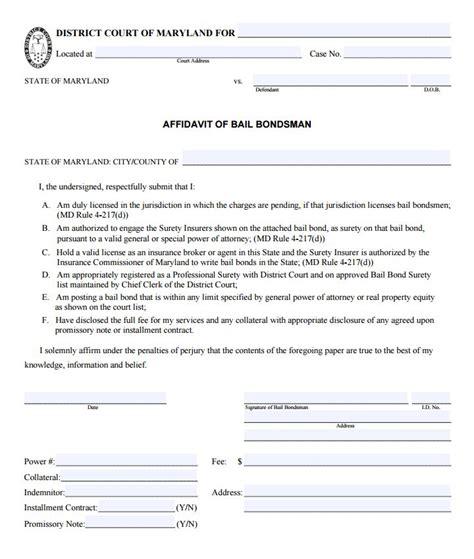 100 bond agreement template printable sle