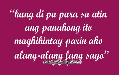 sweet tagalog quotes about love tagalog love quotes quotesgram