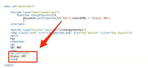 javascript element layout changed html change innerhtml based on id using javascript didn