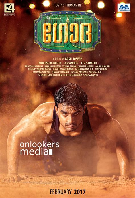 actress name in godha mammootty launches tovino thomas godha first look posters
