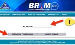 kemaskini brim online 2015 borang permohonan br1m 2015 online ebr1m hasil gov my