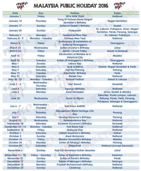 Calendar 2017 Excel With Holidays Malaysia Calendar 2018 Malaysia Calendar