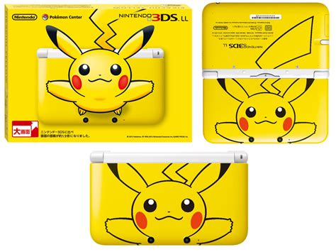 Nintendo New 3ds Xl Pikachu Limited Edition nintendo 3ds xl pikachu edition gameluster