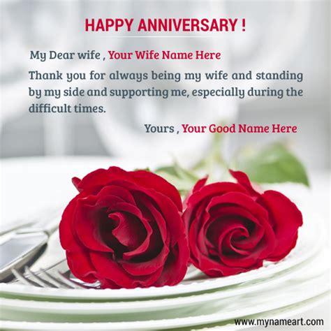 happy anniversary  cool funny