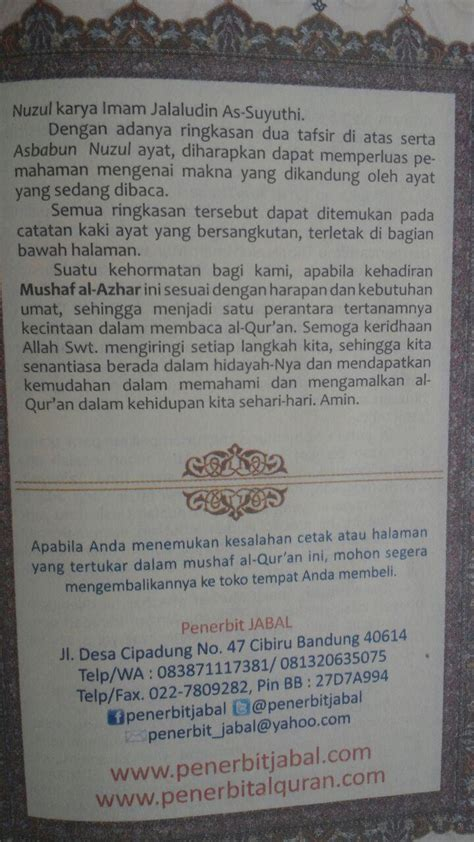 Al Quran Mushaf Mesir Ukuran A6 al qur an mushaf al azhar terjemah tafsir ukuran a6