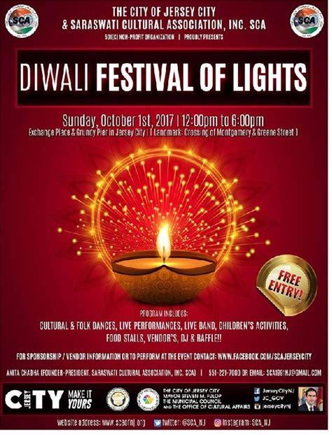 festival of lights nj sca festival of lights diwali 2017 free event in exchange