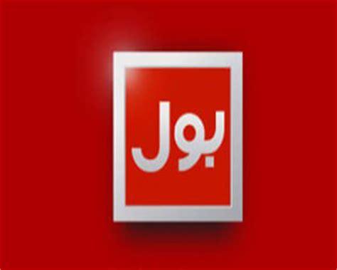 bol news live tv online pakistani news tv channel
