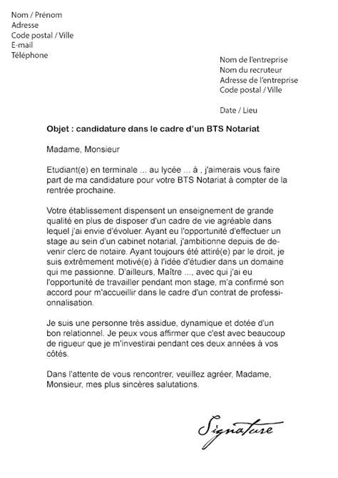lettre de motivation bts notariat en alternance - Modele