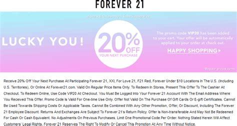 Forever 21 Gift Card Promo Code - forever 21 e gift card codes gift ftempo
