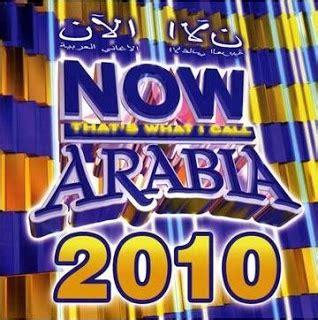 yeni müzik albümleri: arapça Şarkilar dinle 2010 en güzel