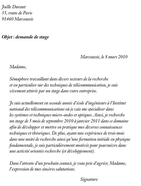 Exemple De Lettre De Motivation Pour Un Stage Non R Mun R exemple de cv et de lettre de motivation pour un stage