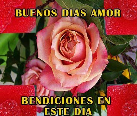 imgenes de rosas para desear buenos das imagenes de rosas para desear buenos dias rosas de amor