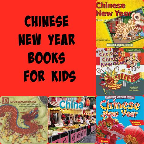 children s book on new year new year books for ny foodie family