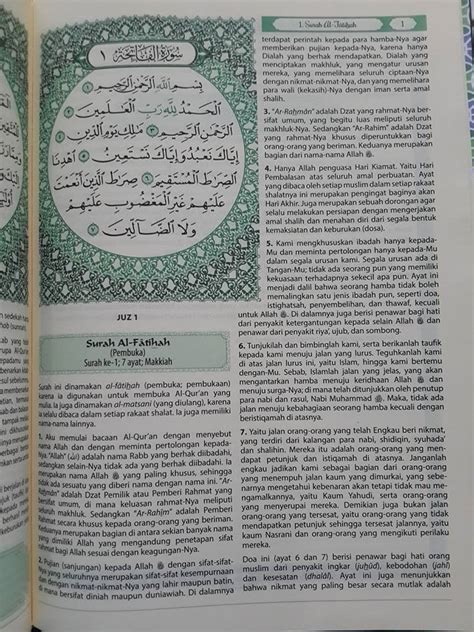 Al Quran Al Muyassar Dan Terjemah al qur an terjemah tafsir al muyassar mushaf madinah toko muslim title