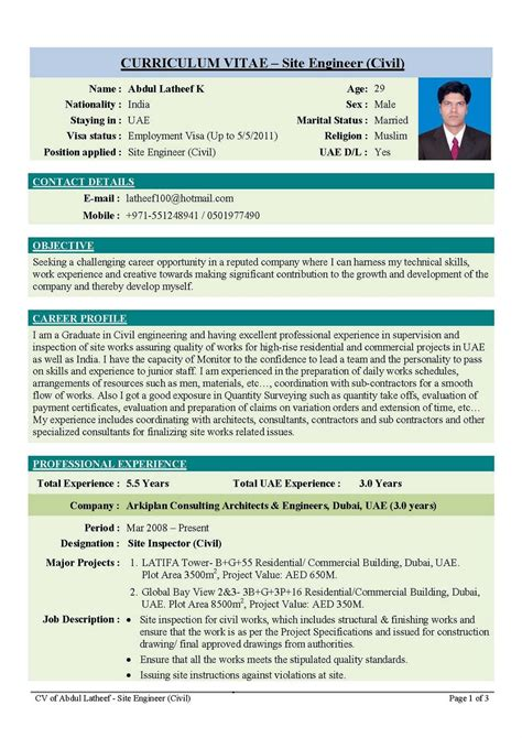 Resume Format Of Civil Engineer Professional Engineering Cv Format