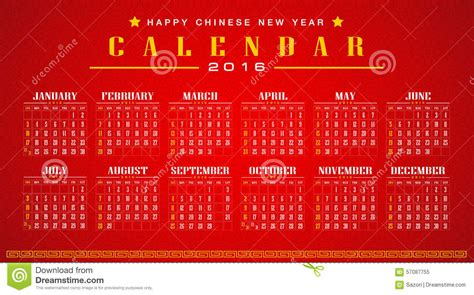 Calendrier Lunaire Chinois De Conception Calendrier Chinois 2016 Grossesse Calendar Template 2016