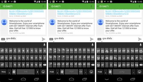 android keyboard update android keyboard update 28 images android l keyboard gets published in play softpedia