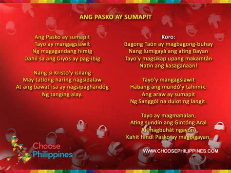 song lyrics tagalog 5 songs lyrics tagalog