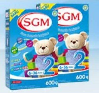 Sgm Dan Bebelac Formula Untuk Bayi Dan Anak Sgm