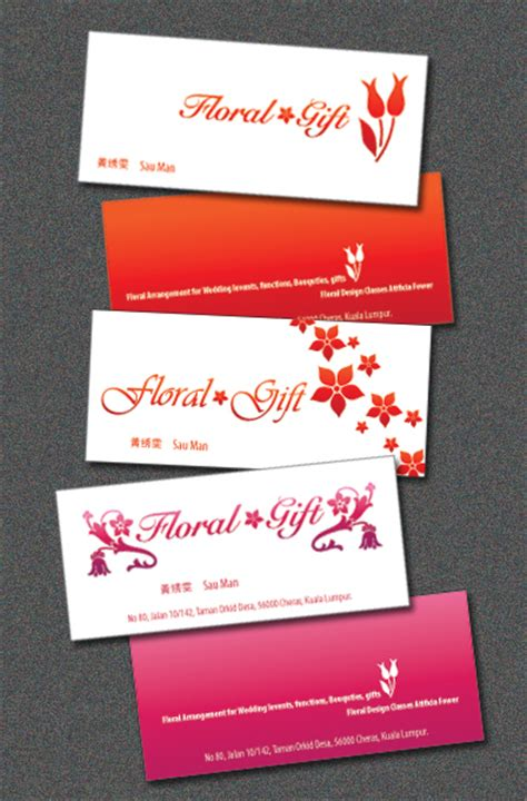 Name Gift Cards - floral and gift name card by chris11art on deviantart